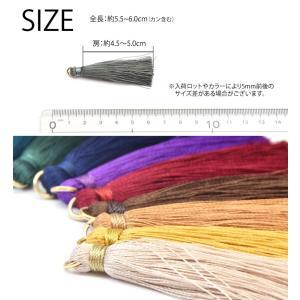 タッセル パーツ シック 約5.5cm 2個セットBLAZE|blaze-japan|03