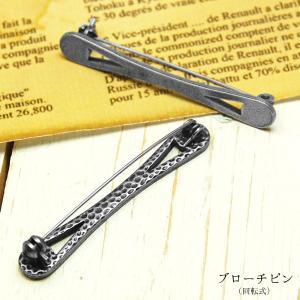 ブローチ ピン 回転式 コサージュ|blaze-japan