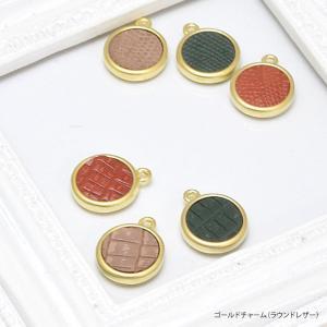 ゴールド チャーム ラウンド レザー アクセサリー パーツ|blaze-japan