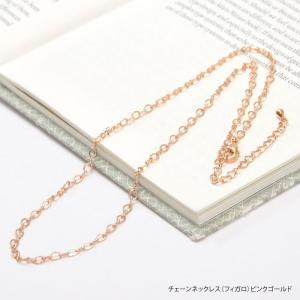 チェーン ネックレス フィガロ ピンクゴールド|blaze-japan