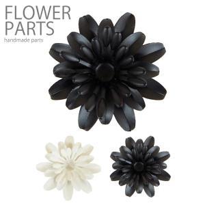 メタル フラワー ブラック & ホワイト BLAZE メタルパーツ ハンドメイド|blaze-japan