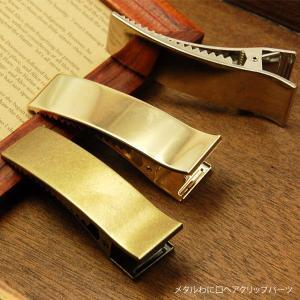 メタル わに口 ヘアクリップ パーツ 台座 ヘアアクセサリー|blaze-japan