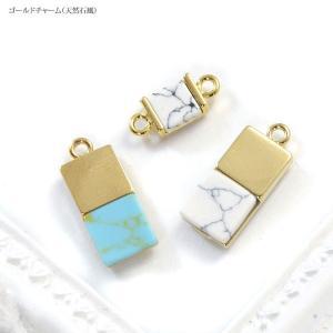 ゴールド チャーム 天然石 風|blaze-japan