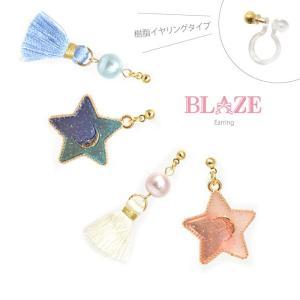 樹脂 イヤリング 星 & タッセル パール 月 BLAZE オリジナル アシンメトリー アクセサリー 雑貨|blaze-japan