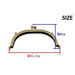 ビッグ がま口 口金 縫い付け タイプ 丸型|blaze-japan|03