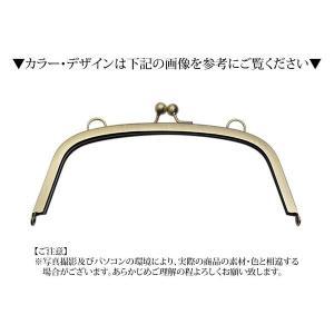 大きな がま口 口金 真鍮古美 丸型 カン付 約 22cm|blaze-japan|02