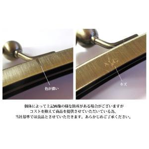 大きな がま口 口金 真鍮古美 丸型 カン付 約 22cm|blaze-japan|05
