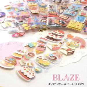 ポップアップ シール セット|blaze-japan