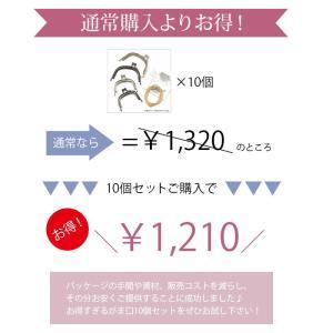 がま口金 10個セット シルバー & 黒ニッケル 紙紐 付き BLAZE ハンドメイド|blaze-japan|04