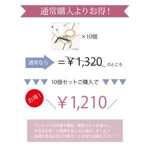 がま口金 10個セット 真鍮古美 紙紐 付き BLAZE ハンドメイド blaze-japan 04