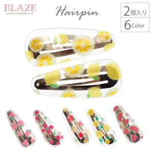 スナップピン クリア フルーツ 2個セット BLAZE ヘアアクセサリー キッズ ヘアアクセ パッチンどめ パッチンピン 髪留め|blaze-japan