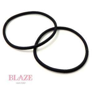 リングゴム 中17cm 2個セット ダーク系 BLAZE|blaze-japan