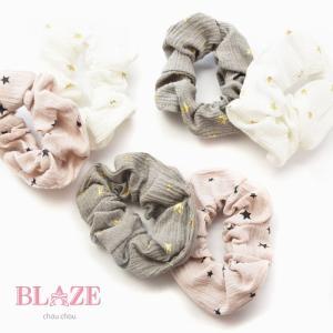 ミニ シュシュ 2個セット 星柄 BLAZE ヘアアクセ 子供 ジュニア キッズ ヘアゴム|blaze-japan
