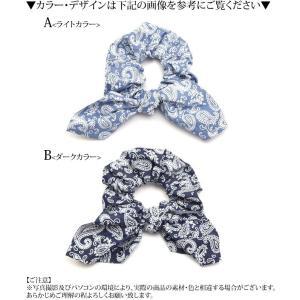デニム 風 リボン シュシュ ペイズリー 柄 BLAZE ヘアアクセサリー|blaze-japan|05