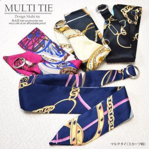 マルチタイ スカーフ 柄|blaze-japan