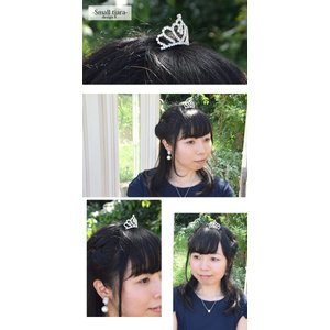 プリンセス ティアラ S ヘアアクセサリー|blaze-japan|03