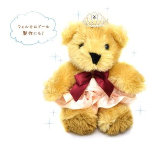 プリンセス ティアラ S ヘアアクセサリー|blaze-japan|06