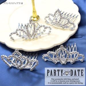 プリンセス ティアラ M ヘアアクセサリー|blaze-japan