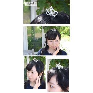 プリンセス ティアラ M ヘアアクセサリー|blaze-japan|03