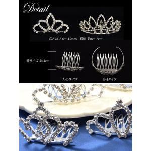 プリンセス ティアラ M ヘアアクセサリー|blaze-japan|06
