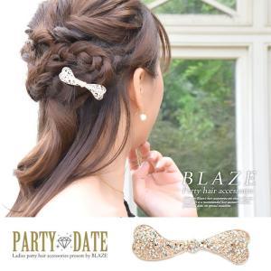 透かし ストーン ミニ バレッタ リボン ヘアアクセサリー 小さい 小さめ 結婚式|blaze-japan