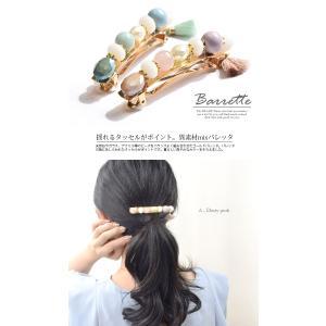 ゴールド バレッタ 天然石 & デザインビーズ ヘアアクセサリー ヘアアクセ|blaze-japan|02