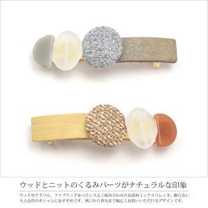 モチーフ バレッタ ウッド デザイン ビーズ ヘアアクセサリー ヘアアクセ BLAZE blaze-japan 03