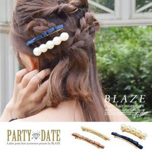 パール & リボン の ゴールド バレッタ 2本セット ヘアアクセサリー 結婚式 パーティー 二次会 ウェディング 細い 細め シンプル|blaze-japan