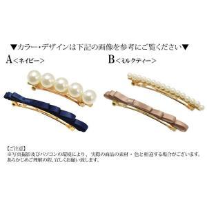 パール & リボン の ゴールド バレッタ 2本セット ヘアアクセサリー 結婚式 パーティー 二次会 ウェディング 細い 細め シンプル|blaze-japan|05