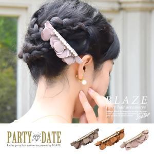 フラワー バレッタ パール & ビジュー 結婚式 パーティー 二次会 ウェディング 送料無料|blaze-japan