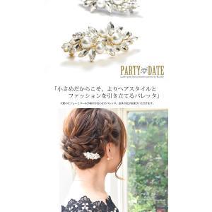 ビジュー & パール バレッタ エレガント メール便 送料無料 ヘアアクセサリー 結婚式|blaze-japan|02