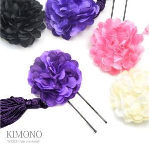 Uピン フラワー タッセル 付き 着物 振袖 浴衣 髪飾り ヘアピン ヘアアクセサリー 造花  フリンジ  花 BLAZE blaze-japan