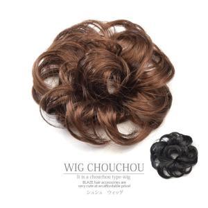 ウィッグ シュシュ 黒 茶 ブラック ブラウン つけ毛 お団子 エクステ アクセサリー|blaze-japan