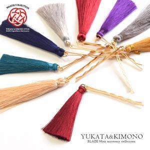 髪飾り 浴衣 タッセル ヘアピン ゴールド BLAZE ヘアアクセサリー 着物 振袖|blaze-japan