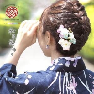 髪飾り 浴衣 成人式 フラワー Uピン あじさい BLAZE ヘアピン ヘアアクセサリー 着物 振袖  造花 花 フラワー|blaze-japan