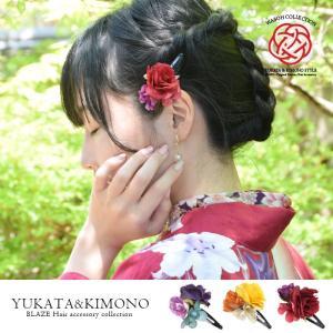 髪飾り 浴衣 フラワー パッチンピン キュート ローズ BLAZE ヘアアクセサリー 着物 振袖 造花 花|blaze-japan