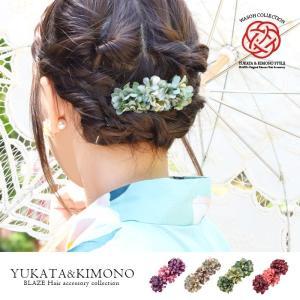 髪飾り 浴衣 フラワー バレッタ ピンポン マム BLAZE ヘアアクセサリー 着物 振袖 造花 花|blaze-japan