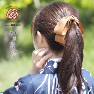 髪飾り 浴衣 成人式 大きめ リボン バナナクリップ グログラン BLAZE ヘアアクセサリー 着物 振袖|blaze-japan