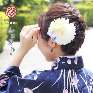 髪飾り 浴衣 成人式 フラワー くちばしクリップ 大きめ 髪飾り BLAZE クリップ ヘアアクセサリー 着物 振袖  造花 花 フラワー|blaze-japan