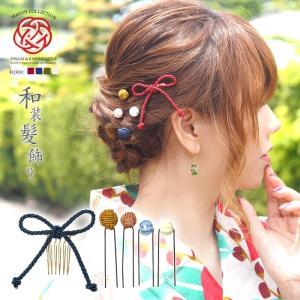 髪飾り 浴衣 成人式 リボンコーム & Uピン 4本セット BLAZE ヘアピン ヘアアクセサリー 着物 振袖|blaze-japan
