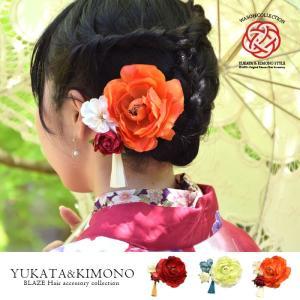 髪飾り 浴衣 成人式 フラワー くちばし クリップ タッセル 付き BLAZE ヘアアクセサリー 着物 振袖 造花 花|blaze-japan