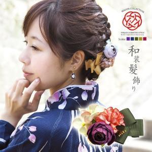 髪飾り 浴衣 成人式 大きめ クリップ フラワー & リボン BLAZE ヘアアクセサリー 着物 振袖 造花 花|blaze-japan