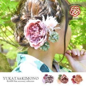 髪飾り 浴衣 成人式 フラワー クリップ ダスティー ローズ と マム BLAZE ヘアアクセサリー 着物 振袖 造花 花|blaze-japan