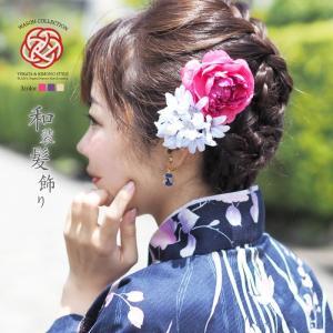 髪飾り 浴衣 フラワー クリップ ラナンキュラス と 小花 BLAZE ヘアアクセサリー 着物 振袖 造花 花 成人式  大きめ|blaze-japan