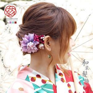 髪飾り 浴衣 フラワー クリップ ダリア と かすみ草 BLAZE ヘアアクセサリー 着物 振袖 造花 花 成人式  大きめ|blaze-japan