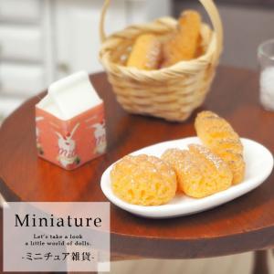 ミニチュア 雑貨 パン 2個セット BLAZE インテリア 雑貨 ドールハウス おもちゃ ブレッド|blaze-japan