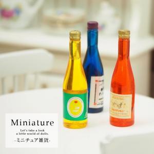 ミニチュア 雑貨 ワイン ボトル 2本 セット BLAZE インテリア|blaze-japan