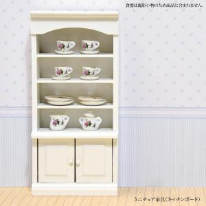 ミニチュア 家具 キッチンボード インテリア|blaze-japan