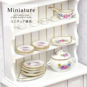 ミニチュア 食器 陶器製 ティーセット 花柄 トレー BLAZE インテリア 雑貨|blaze-japan