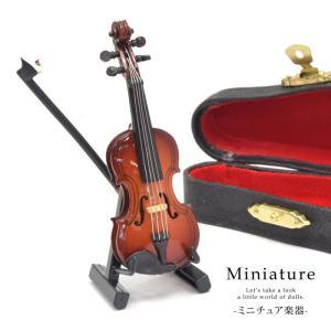 ミニチュア 楽器 バイオリン BLAZE ドールハウス ミニチュアハウス 雑貨 音楽|blaze-japan